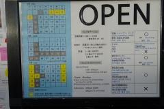 DSC01144