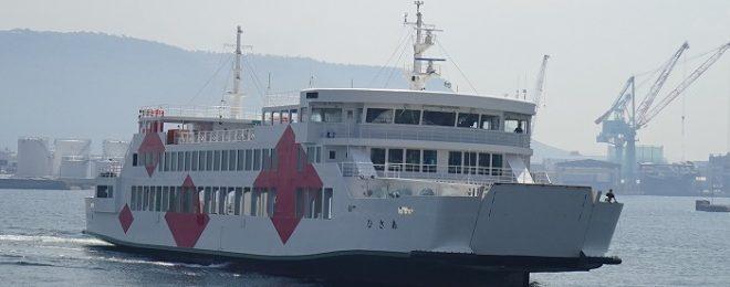 高松港から直島行フェリーに乗って直島へ行きました
