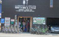 直島のレンタルバイク・レンタルサイクル