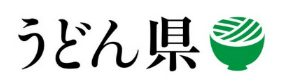うどん県香川のお役立ち情報